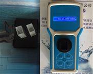 ML820便携式氨氮检测仪氨氮测试仪氨氮测定仪氨氮分析仪