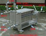 ZKL板框式精滤机设备