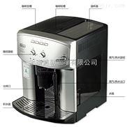 供应DeLonghi德龙ESAM2200家用意式全自动咖啡机
