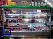 风幕柜现货、冷藏柜、水果保鲜柜、肉柜、冷藏肉柜