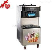 商用冰淇淋机供应