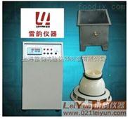 BYS-3养护室三件套_BYS-3养护室恒温恒温控制仪_BYS-3养护室控制仪