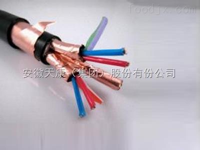 NH-DJF46RGRP耐火计算机电缆