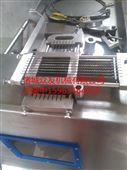 众友品牌好的切丁机绞肉机使用说明