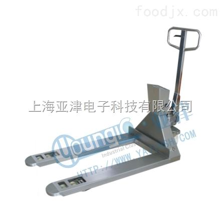 1t电子叉车秤,不锈钢叉车秤,天津电子叉车秤