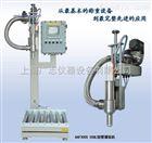 30公斤液体防爆称重灌装机 桶装灌装机 液体灌装设备