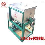 禾丰牌 RF-100 搅拌机 米面机械 厂家直销 价优质优