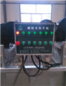风干机性能 风干机原理 潍坊风干机杀菌机