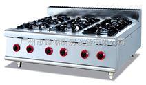 大型台式六头煲仔饭炉商用煲仔炉