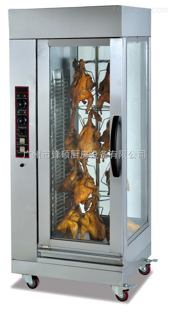 立式电热旋转烤鸡炉