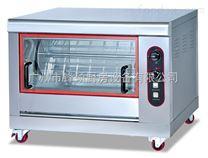 燃气烤鸡炉/烤鸭炉