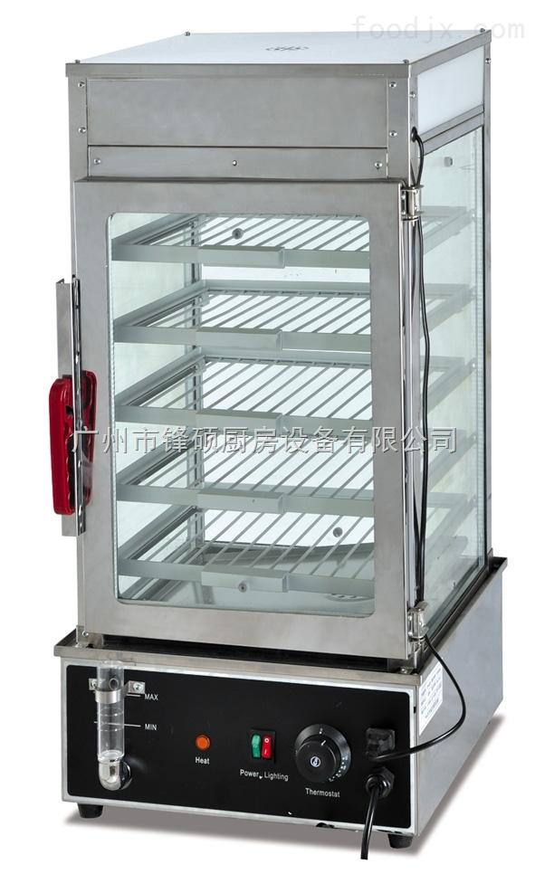 食物保温柜/蒸包机