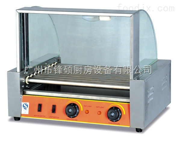 滚筒式烤香肠机