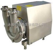HTZXB-SY型-衛生泵圖片 衛生級自吸泵HTZXB-SY型