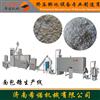 面包糠生产线休闲食品膨化机械