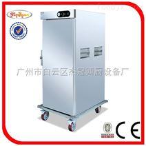杰冠+保温餐车/食品保温设备/厨房设备/热风旋环保温车