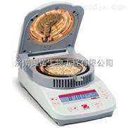 奥豪斯卤素水分测定仪MB35/MB45价格