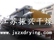 JYG-造纸尾桨专用干燥设备