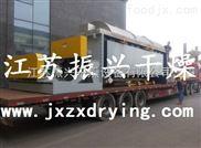 JYG-纺织污泥专用干燥设备