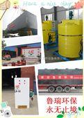 陜西自來水消毒設備/飲用水殺菌設備/緩釋消毒器