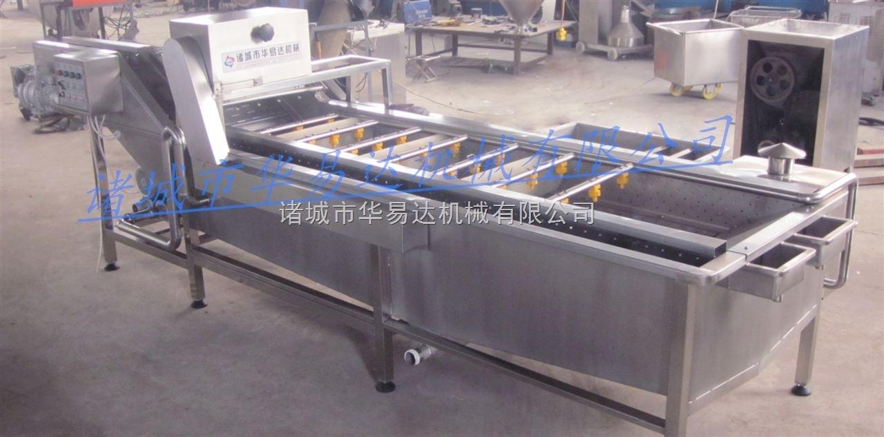 专供草药清洗机风干机 多功能清洗设备 清洗机生产厂家