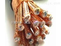 聚乙烯绝缘铜丝编织分屏蔽总屏蔽聚氯乙烯护套阻钢丝铠装计算机软电缆