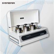 紅外法水蒸氣透過率測定儀_紅外傳感器法透濕性測試儀