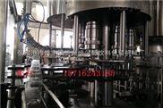 CGF-純凈水小型三合一灌裝機