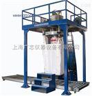 DCS-1000GR吨袋包装机_全自动颗粒包装机_吨包机生产厂家