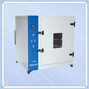 数显恒温干燥箱202-1 室温~300℃