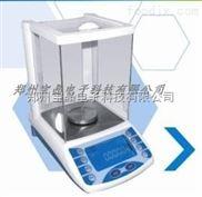 FA1004B电子天平|万分之一天平|0.1mg电子分析天平|电子天平价格