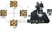 全自动3D三维显微镜
