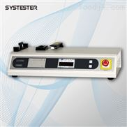 油墨印刷表面摩擦系数测试仪