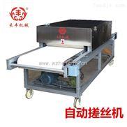 禾丰牌 自动搓丝机  米面机械 玉米粉丝机 冷面机 米线机