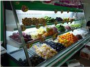 舟山水果保鲜柜,舟山蔬菜展示冷柜,舟山酸奶冷藏柜FMG-X