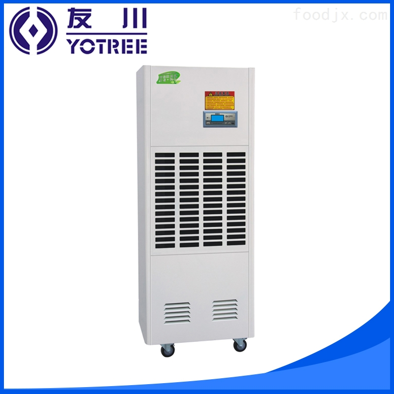 YC-7S-茶叶仓库除湿器结构