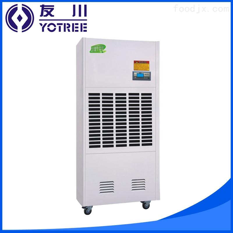 YC-10S-福建工业除湿机 友川品牌除湿器 出口除湿机品牌