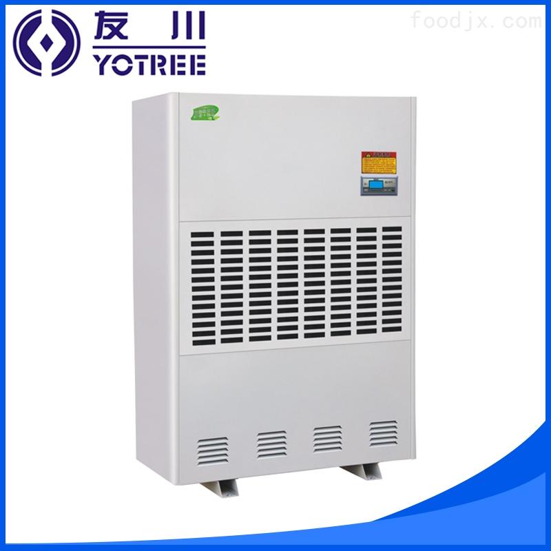 YCG-15S-江苏耐高温除湿机
