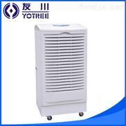空气净化除湿器特点