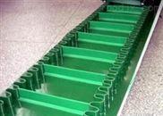 L0125-钢丝绳芯输送带|工业皮带|输送带|