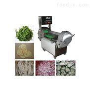 进口切菜机|进口切菜机价格|台