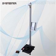 集裝箱液袋耐沖擊性能測試儀