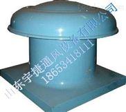 直销临汾的BDW-87-3-4.5玻璃钢低噪声屋顶风机