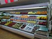 嘉兴酸奶冷藏柜,嘉兴水果保鲜柜,嘉兴蔬菜冷藏柜FMG-X