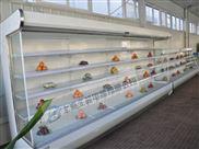 绍兴火锅店蔬菜展示柜,绍兴水果冷藏柜,水果保鲜柜