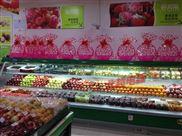 金华便利店冷藏柜,金华水果保鲜柜,金华蔬菜展示柜FMG-X