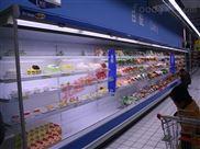 台州超市水果展示柜,台州水果保鲜柜,台州蔬菜冷藏柜FMG-X