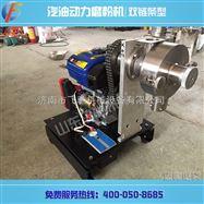 流動式商用汽油磨粉機
