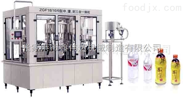 RCGF-果汁饮料灌装机