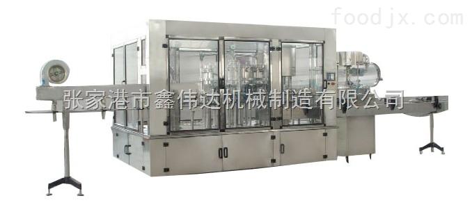 XWD系列-碳酸饮料灌装设备厂家